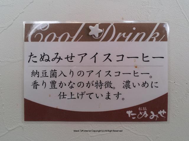 nattou_4.jpg