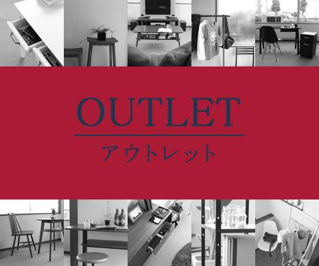 outlet-baner.jpg