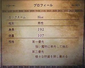 ポーン_profile_0415