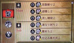 mikan_skill01_0415.jpg