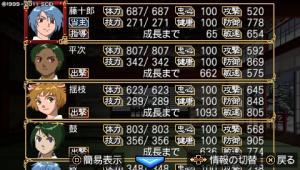 oreshika_04230001.jpeg