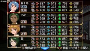 oreshika_04230003.jpeg