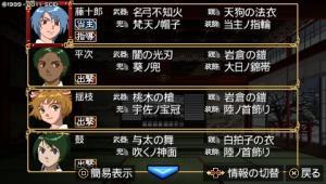 oreshika_04230004.jpeg