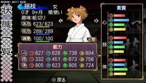 oreshika_04230007.jpeg