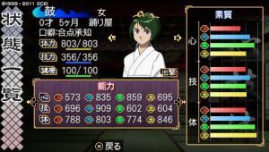 oreshika_04230008.jpeg