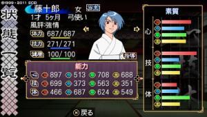 oreshika_04230009.jpeg
