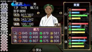 oreshika_04230010.jpeg