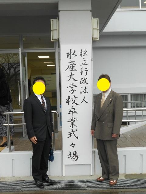 卒業式 父と子
