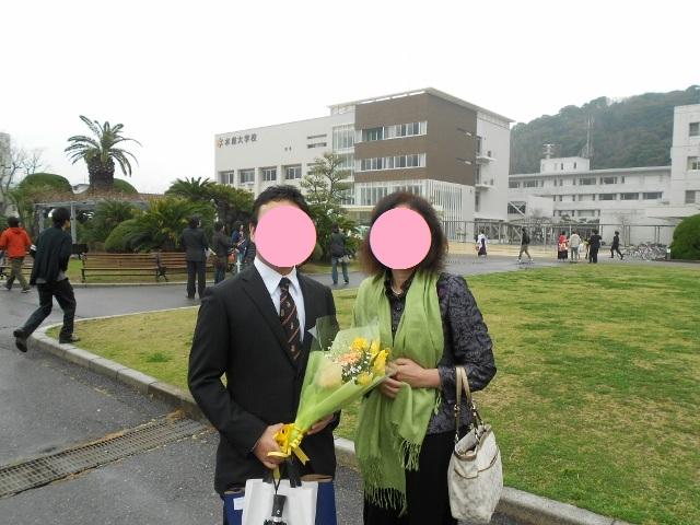 卒業式 母と子