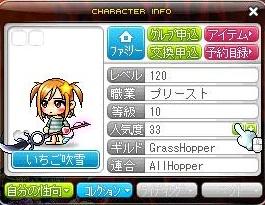 Maple120319_225527.jpg