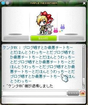 Maple120320_234017.jpg