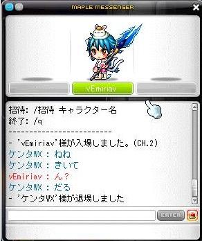 Maple120322_024400.jpg