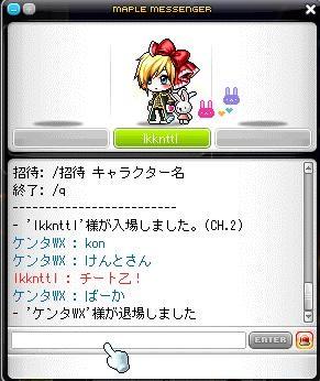 Maple120323_234854.jpg