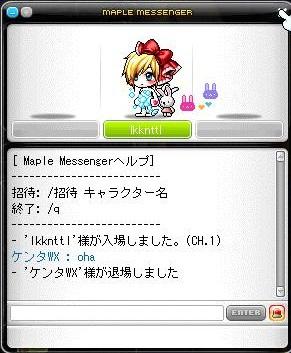 Maple120324_031830.jpg