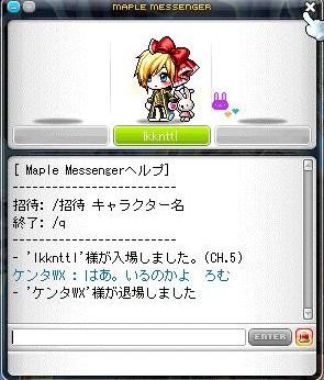 Maple120326_020512.jpg