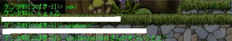 Maple120326_022910.jpg