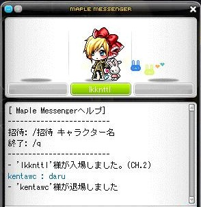 Maple120328_205110.jpg