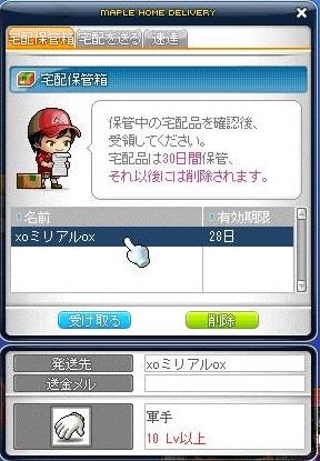 Maple120403_102748.jpg
