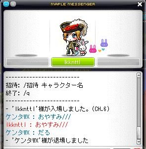 Maple120404_024923.jpg