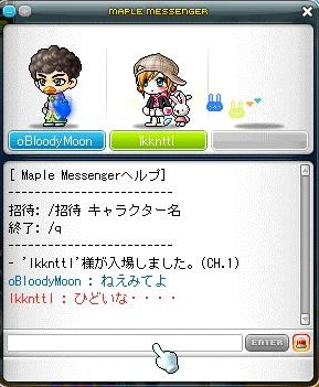 Maple120410_221837.jpg