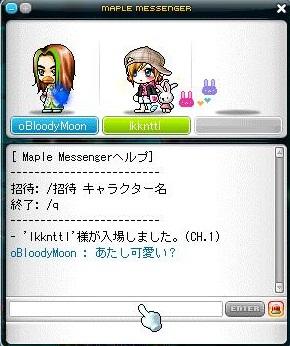 Maple120410_221943.jpg