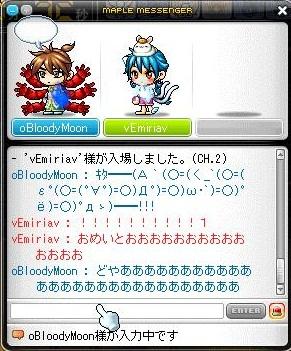 Maple120410_222759.jpg