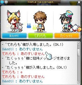 Maple120810_001833.jpg
