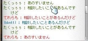 Maple120810_001838.jpg