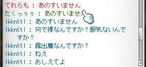 Maple120810_001849.jpg
