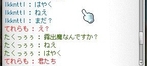 Maple120810_001852.jpg