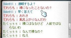 Maple120810_001854.jpg