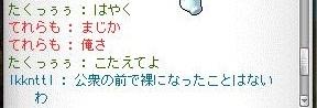 Maple120810_001858.jpg