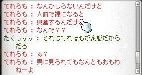 Maple120810_001901.jpg