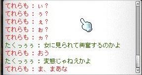 Maple120810_001904.jpg