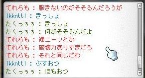 Maple120810_002147.jpg