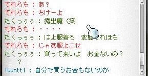 Maple120810_002304.jpg
