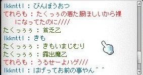 Maple120810_002534.jpg