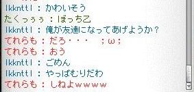 Maple120810_002704.jpg