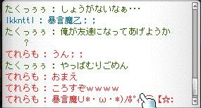 Maple120810_002748.jpg