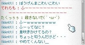 Maple120810_002846.jpg