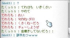 Maple120810_002918.jpg