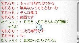 Maple120810_003219.jpg