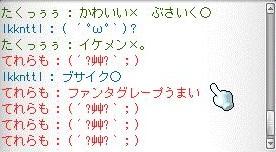 Maple120810_003427.jpg