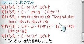 Maple120810_004150.jpg