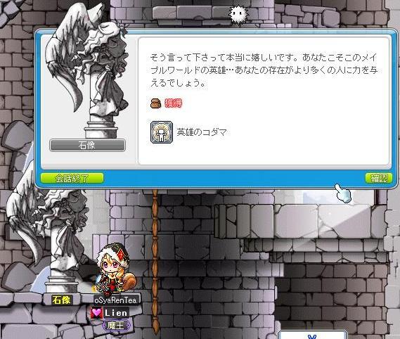 Maple121010_013303.jpg