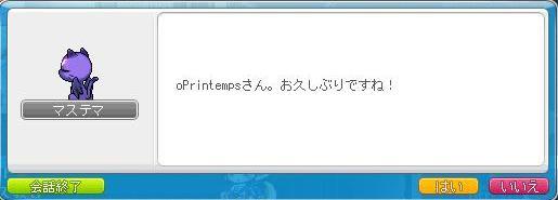 Maple121102_004709.jpg