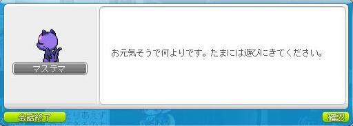 Maple121102_004714.jpg