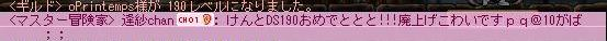 Maple121104_220842.jpg
