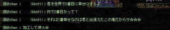 Maple121105_220319.jpg