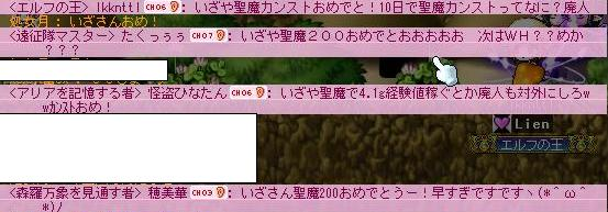Maple121111_221431.jpg